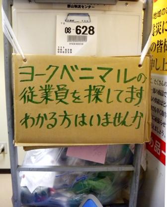 20110411203638.jpg
