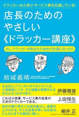 20110601155313.jpg