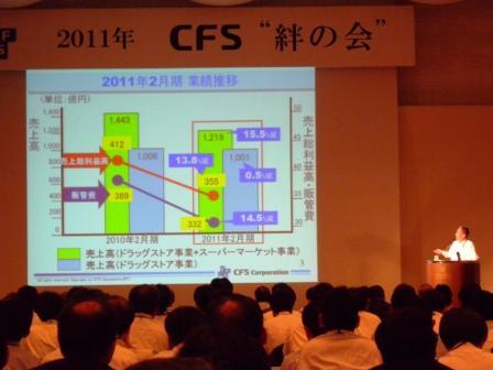 20110721215708.jpg