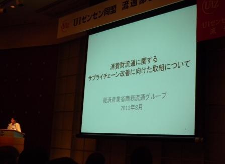 20110830210850.jpg