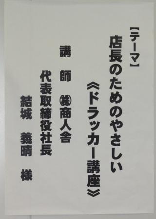 20110915192520.jpg