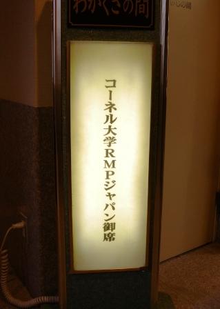 20111117204804.jpg