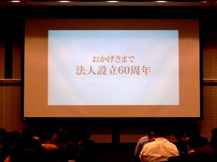 20120328194618.jpg
