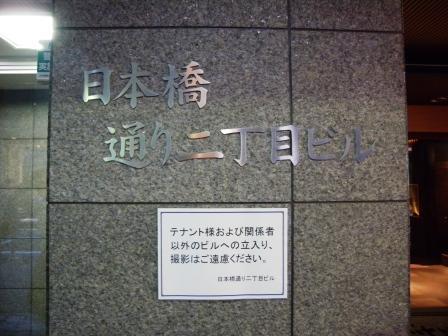 20120331153824.jpg
