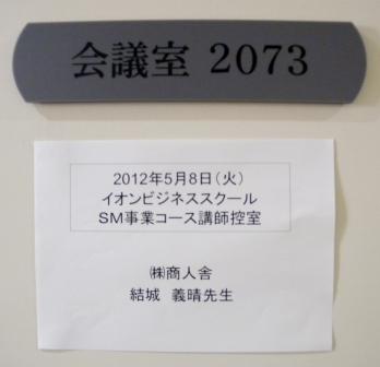 20120509172709.jpg