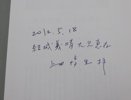 20120518154933.jpg