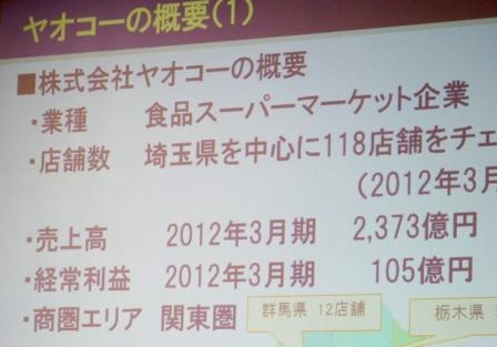 20120524200348.JPG