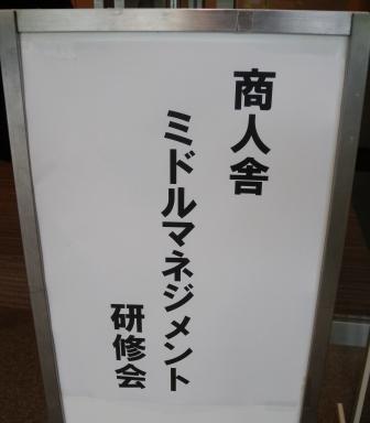 20120529172914.jpg