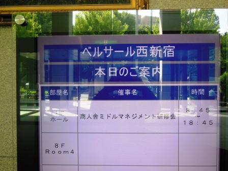 20120530230416.jpg