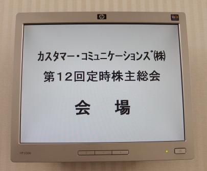 20120626180905.jpg