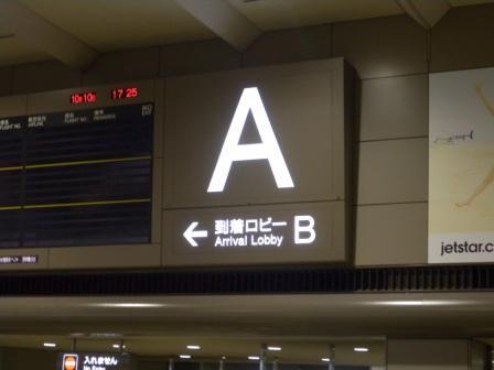 20121010234410.JPG