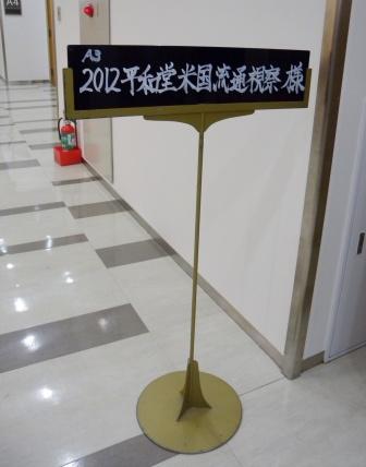 20121023133425.jpg