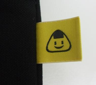 musunde-hiraite-black-tag.jpg