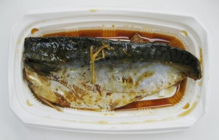 100924_mackerel.jpg
