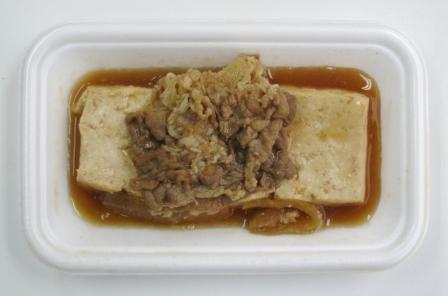 101119_niku-tofu.jpg