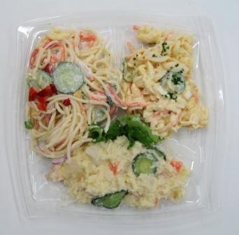 101217_salad.jpg