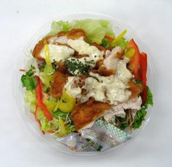 20111223_salad-chicken-nanban.jpg