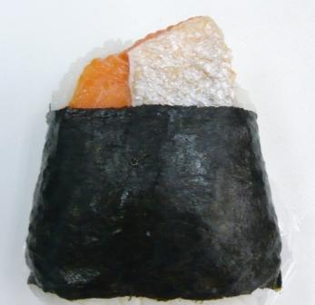 20120323_sake-onigiri.jpg