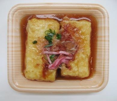 20120928_agedashi-tofu.jpg
