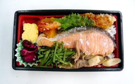 20130405_salmon-bento.jpg