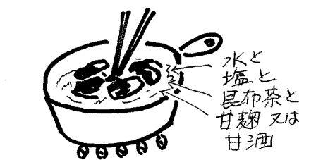20130418_pic3.jpg
