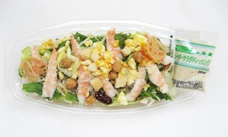 20140221-caesar-salad2.jpg
