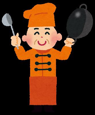 20150312chuka_chef
