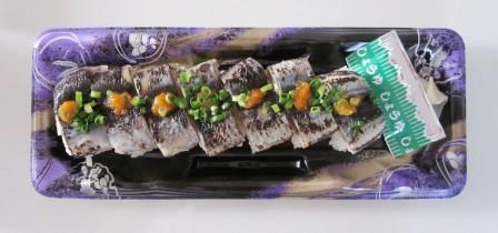 炙りさんま押寿司