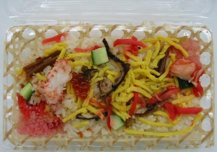 新米ちらし寿司