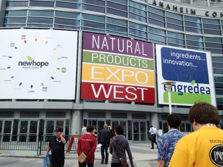 20120405_natural-product-expo.jpg