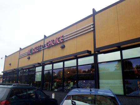 20121105_portland-market-of-choice-facade.jpg