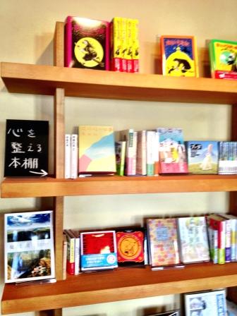 20130902_16bookshelf.jpg