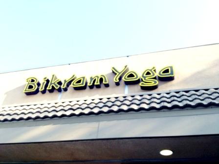 bikram-yoga.jpg