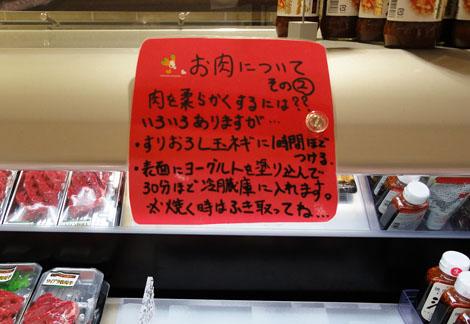 201702_nakayama15