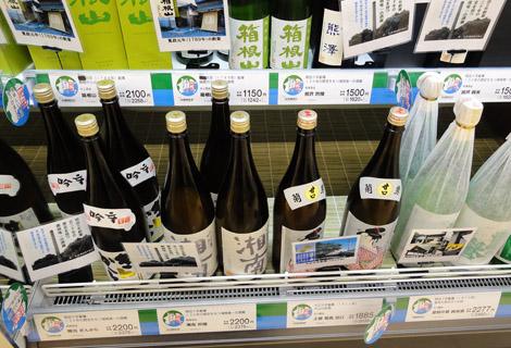 201708_nakayama25