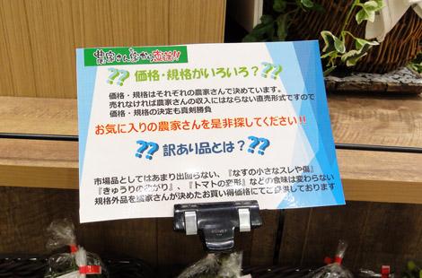 20171204_nakayama5