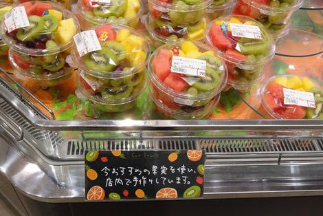 20171204_nakayama7
