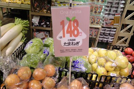 20180130_nakayama12