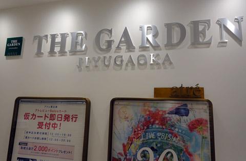 20180810_nakayama_01