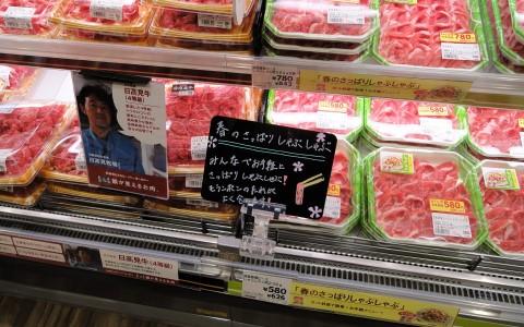 201904_nakayama_12