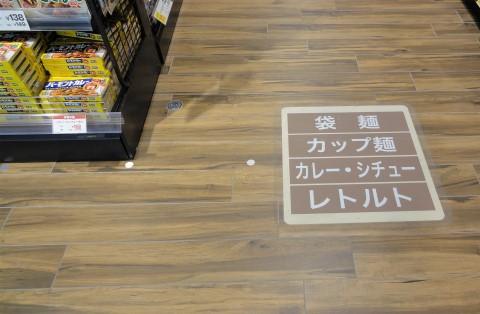 201904_nakayama_32