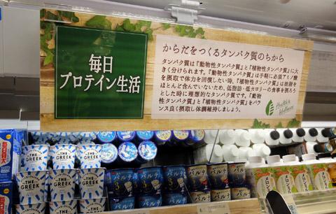 20190604_nakayama35