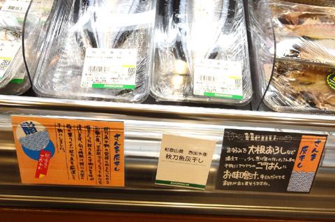 201907_nakayama_19