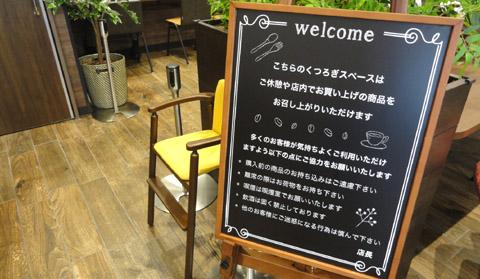 201909_nakayama_31