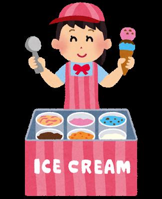 201503job_icecream_ya