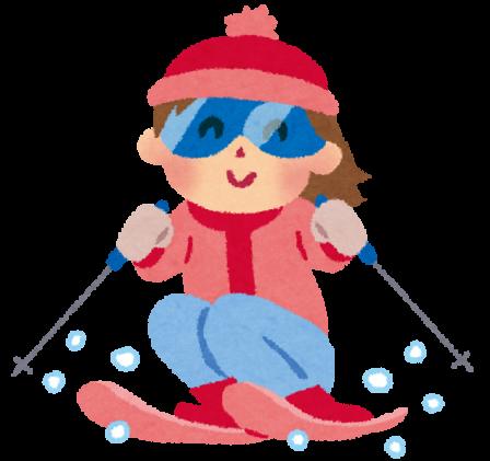 20161129_ski_woman
