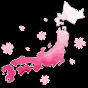 20180319_tokiwa_02