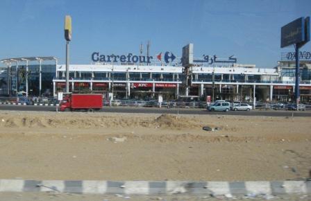 101229_egypt-carrefour.jpg