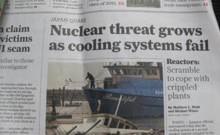 20110317_newspaper.jpg