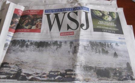 20110317_newspaper2.jpg